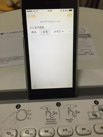 f:id:yoshimamo:20150703220616j:plain