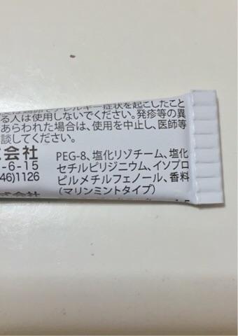 f:id:yoshimamo:20150705191643j:plain