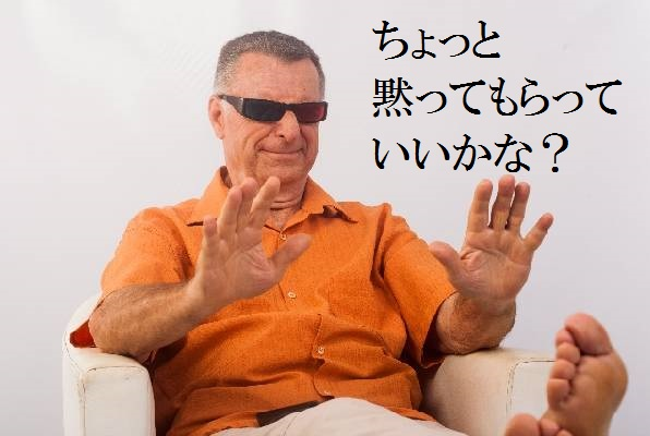 f:id:yoshimamo:20150709190026j:plain