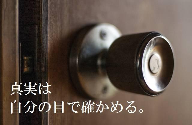 f:id:yoshimamo:20150714152042j:plain