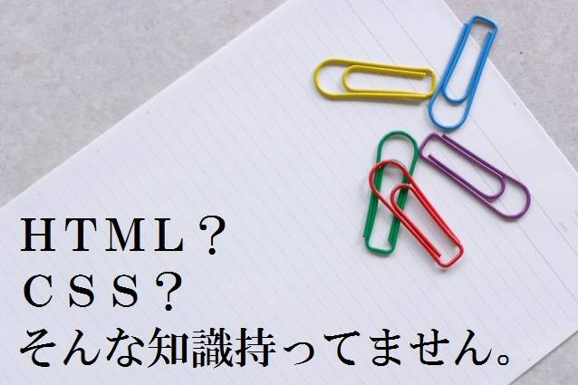 f:id:yoshimamo:20150716133930j:plain