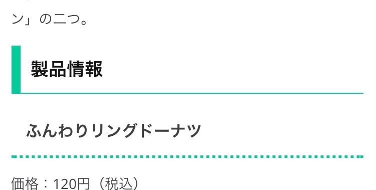 f:id:yoshimamo:20150716200435j:plain
