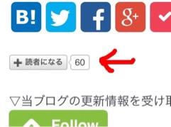 f:id:yoshimamo:20150716200659j:plain