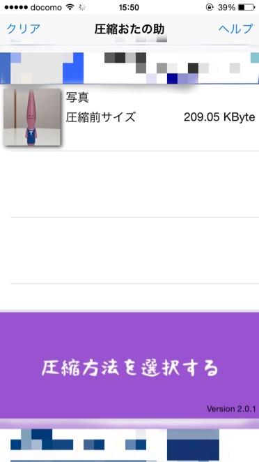 f:id:yoshimamo:20150720163321j:plain