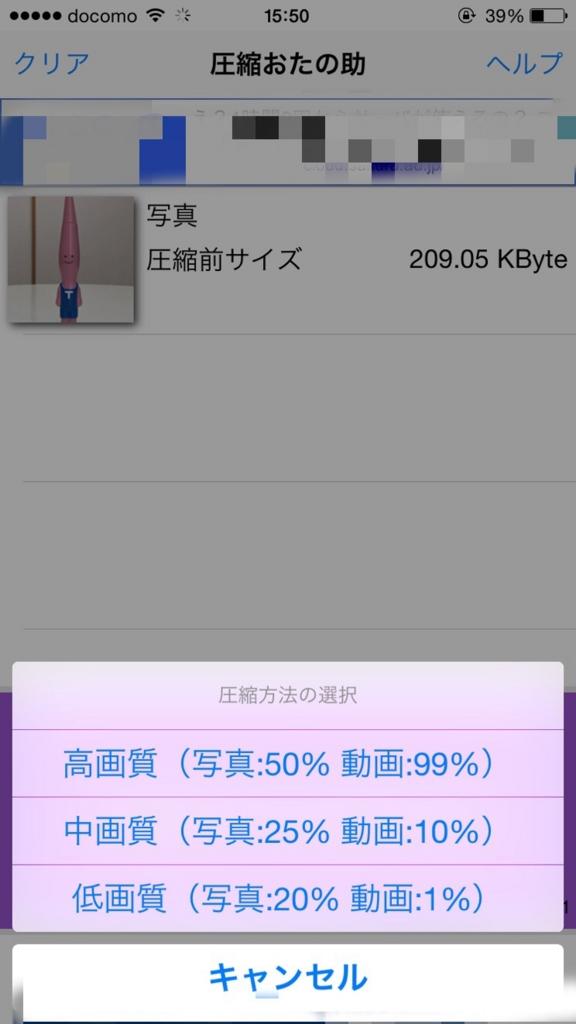 f:id:yoshimamo:20150720163340j:plain