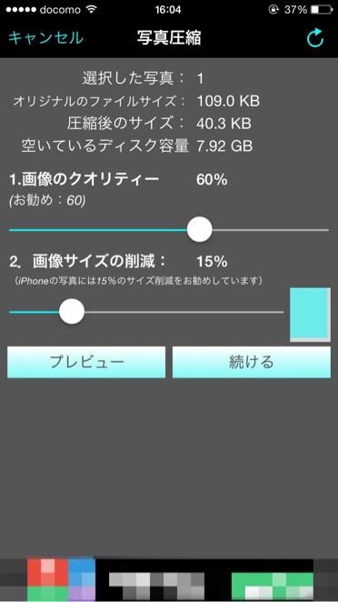 f:id:yoshimamo:20150720163435j:plain