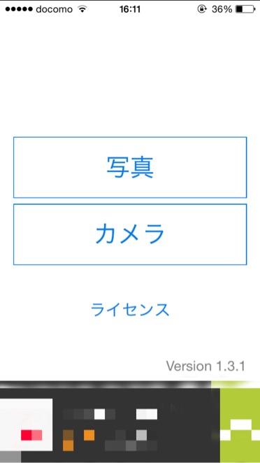 f:id:yoshimamo:20150720163450j:plain