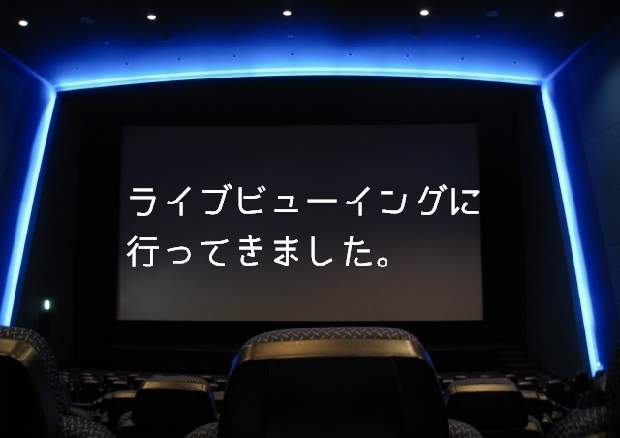 f:id:yoshimamo:20150721152355j:plain