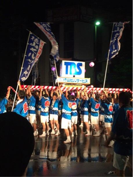 f:id:yoshimamo:20150726171058j:plain