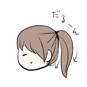 f:id:yoshimamo:20150731163209j:plain