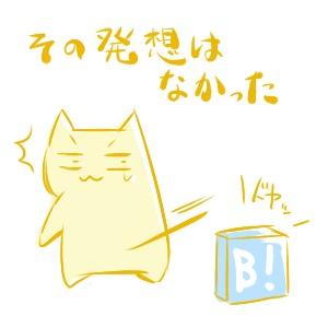 f:id:yoshimamo:20150807175707j:plain