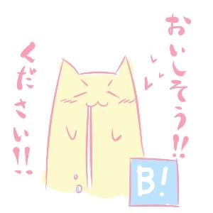 f:id:yoshimamo:20150807175713j:plain