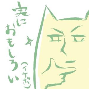f:id:yoshimamo:20150807175722j:plain