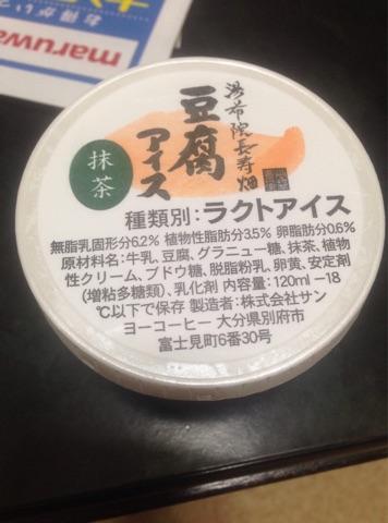 f:id:yoshimamo:20150813103800j:plain
