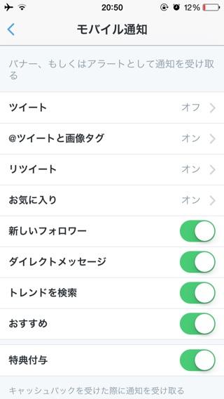 f:id:yoshimamo:20150826150458j:plain