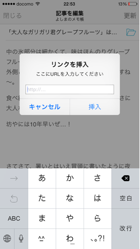 f:id:yoshimamo:20150903001522p:image