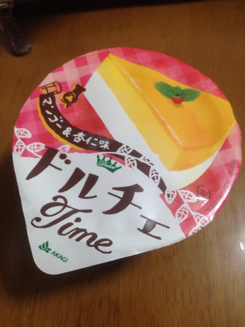 f:id:yoshimamo:20150916020310j:plain