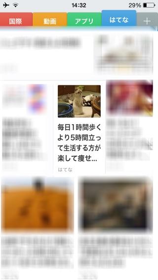 f:id:yoshimamo:20150920162510j:plain
