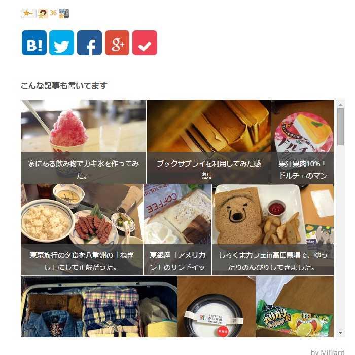 f:id:yoshimamo:20150930154719j:plain