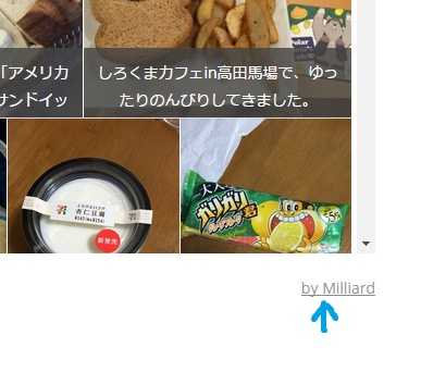 f:id:yoshimamo:20150930154929j:plain