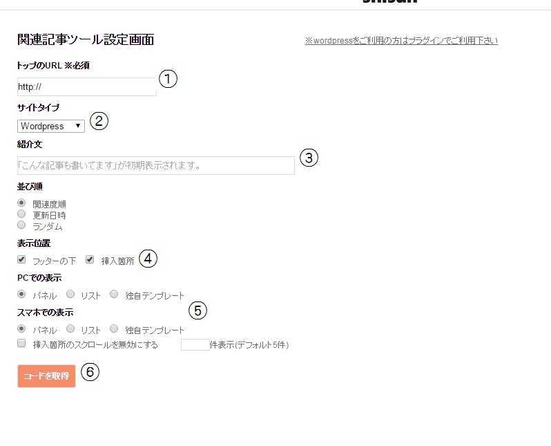 f:id:yoshimamo:20150930154933j:plain