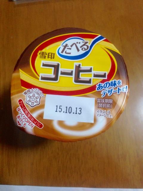 f:id:yoshimamo:20151001011505j:plain