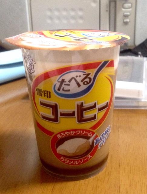 f:id:yoshimamo:20151001011512j:plain