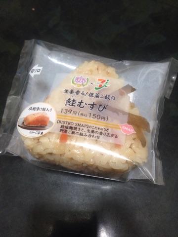f:id:yoshimamo:20151007135021j:plain