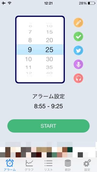 f:id:yoshimamo:20151018132858j:plain