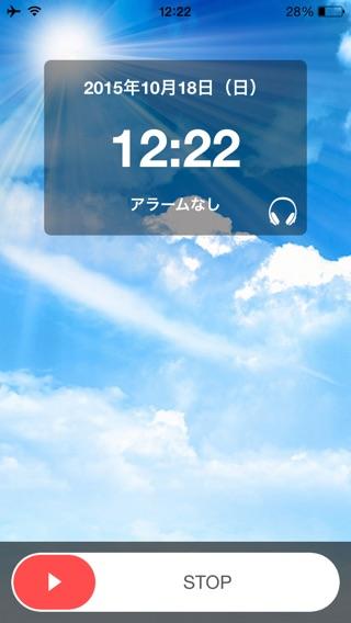 f:id:yoshimamo:20151018132925j:plain
