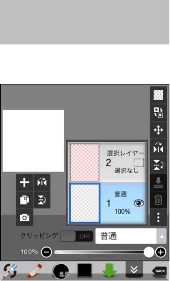 f:id:yoshimamo:20151026231852j:plain