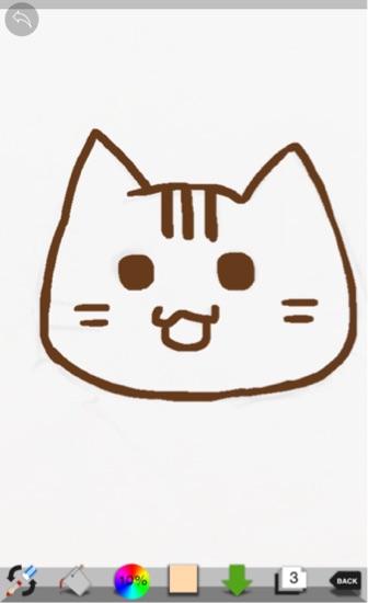 f:id:yoshimamo:20151026231935j:plain