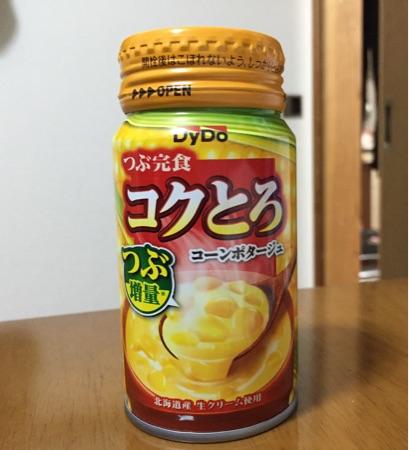 f:id:yoshimamo:20151205130041j:plain