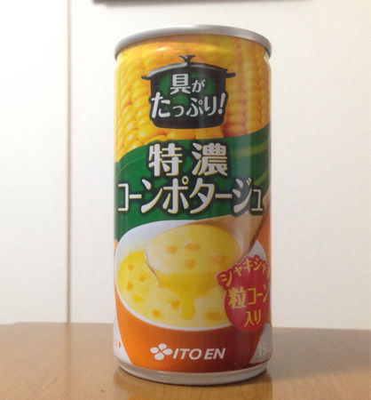 f:id:yoshimamo:20151205130551p:plain