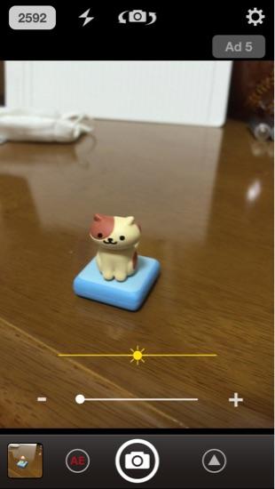 f:id:yoshimamo:20151211182257j:plain