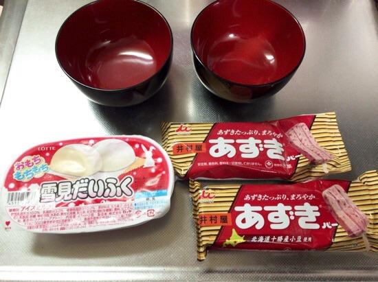 f:id:yoshimamo:20151218124933j:plain