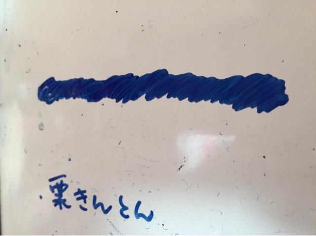 f:id:yoshimamo:20151228154100j:plain
