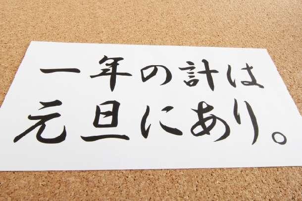 f:id:yoshimamo:20160105160820j:plain