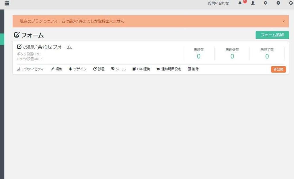 f:id:yoshimamo:20160107193442j:plain