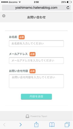 f:id:yoshimamo:20160108025533j:plain