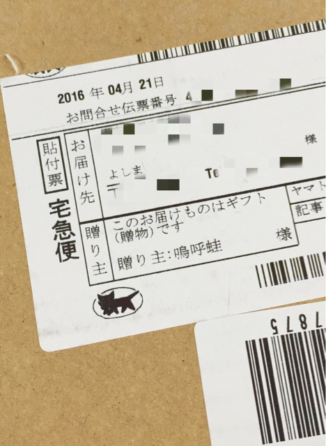 f:id:yoshimamo:20160426144627j:plain