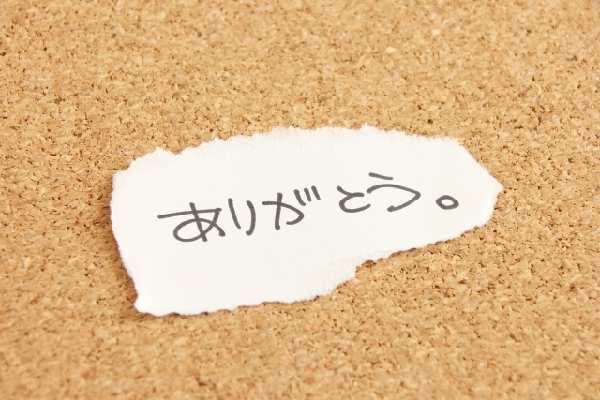 f:id:yoshimamo:20160512205334j:plain