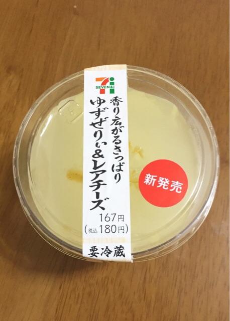 f:id:yoshimamo:20160526205830j:plain