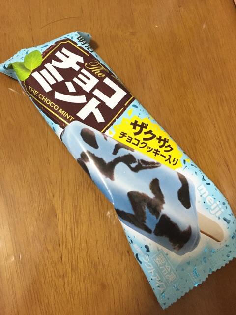 f:id:yoshimamo:20160606162148j:plain