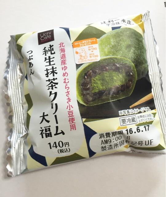 f:id:yoshimamo:20160614184752j:plain