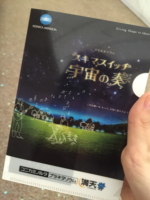 f:id:yoshimamo:20160701181136j:plain