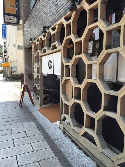 f:id:yoshimamo:20160722150724j:plain