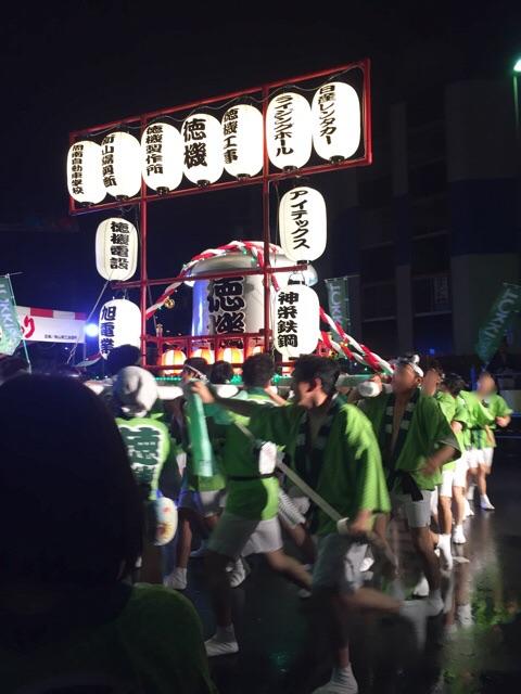 f:id:yoshimamo:20160822172156j:plain