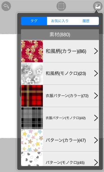 f:id:yoshimamo:20160823154836j:plain