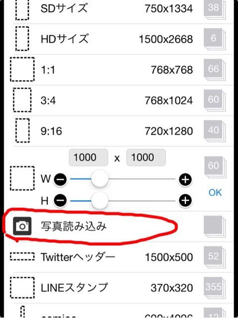 f:id:yoshimamo:20160823154900j:plain
